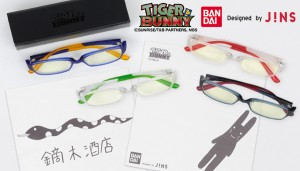 「TIGER&BUNNY コラボレーションアイウエア Designed by JINS」